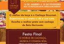 Festival Gastronômico Cachaça Gourmet Belo Horizonte 2012